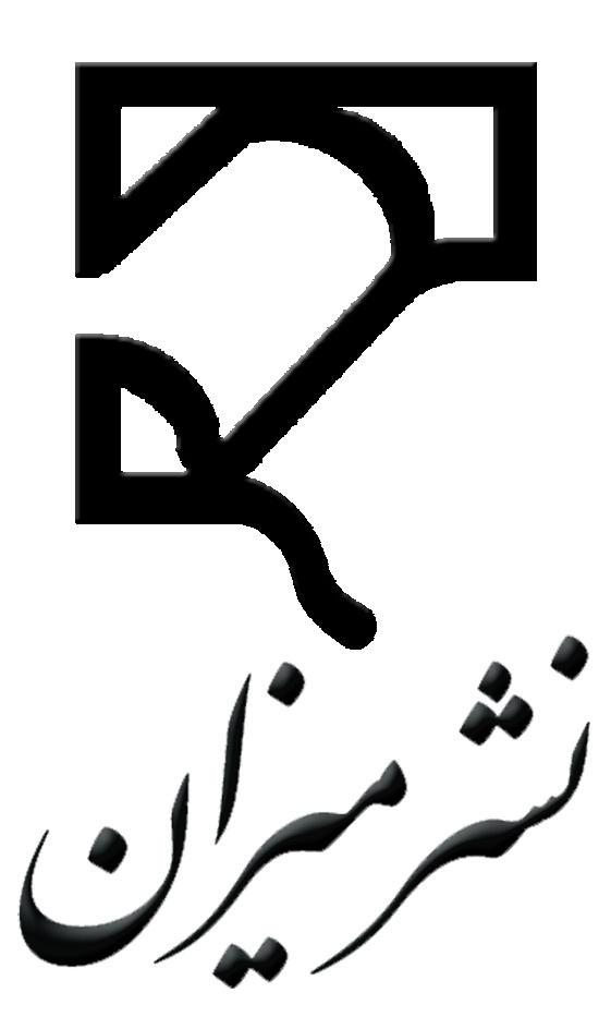 شهاب آریان